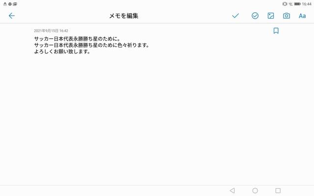 Screenshot_20210915-164459.jpg
