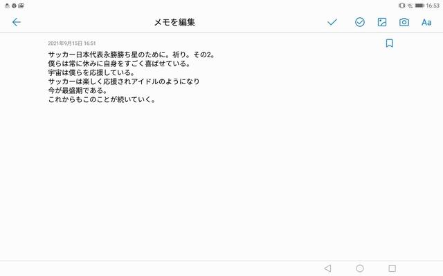 Screenshot_20210915-165302.jpg