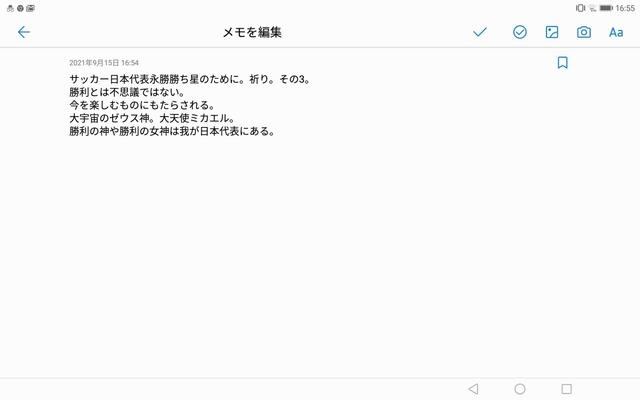 Screenshot_20210915-165542.jpg