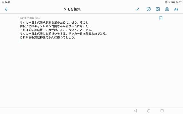 Screenshot_20210915-165746.jpg