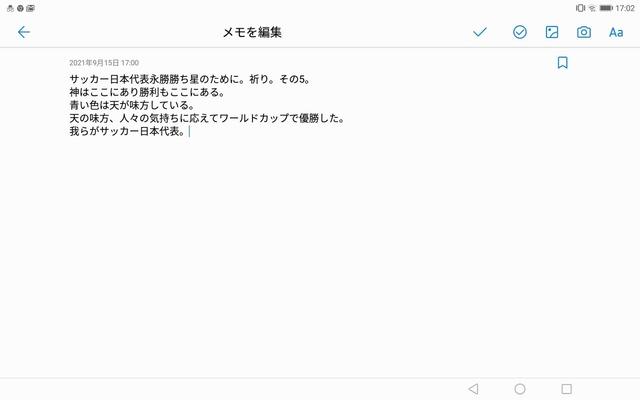 Screenshot_20210915-170210.jpg